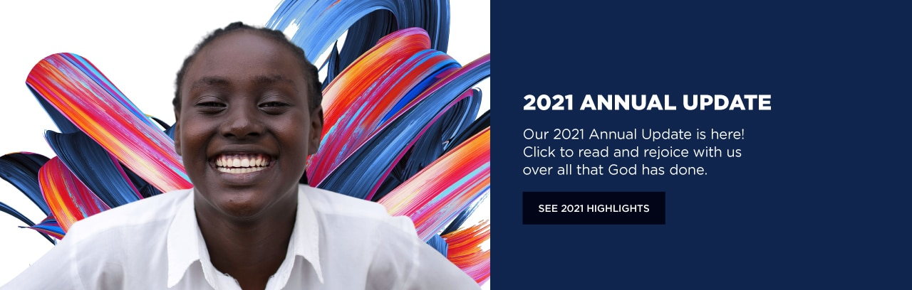 Introducing the 2021 Annual Update!